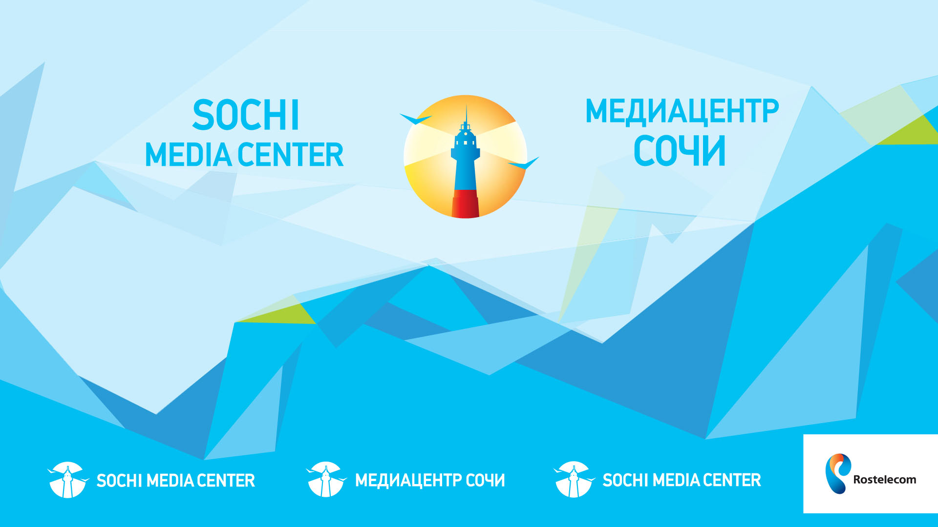 Olympic Games. Sochi, 2014